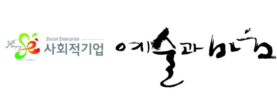 예술과마음 홍보영상