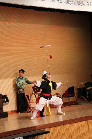 문화놀이터 동동동 – 이천육아지원센터 '하쿠나마타타' 공연