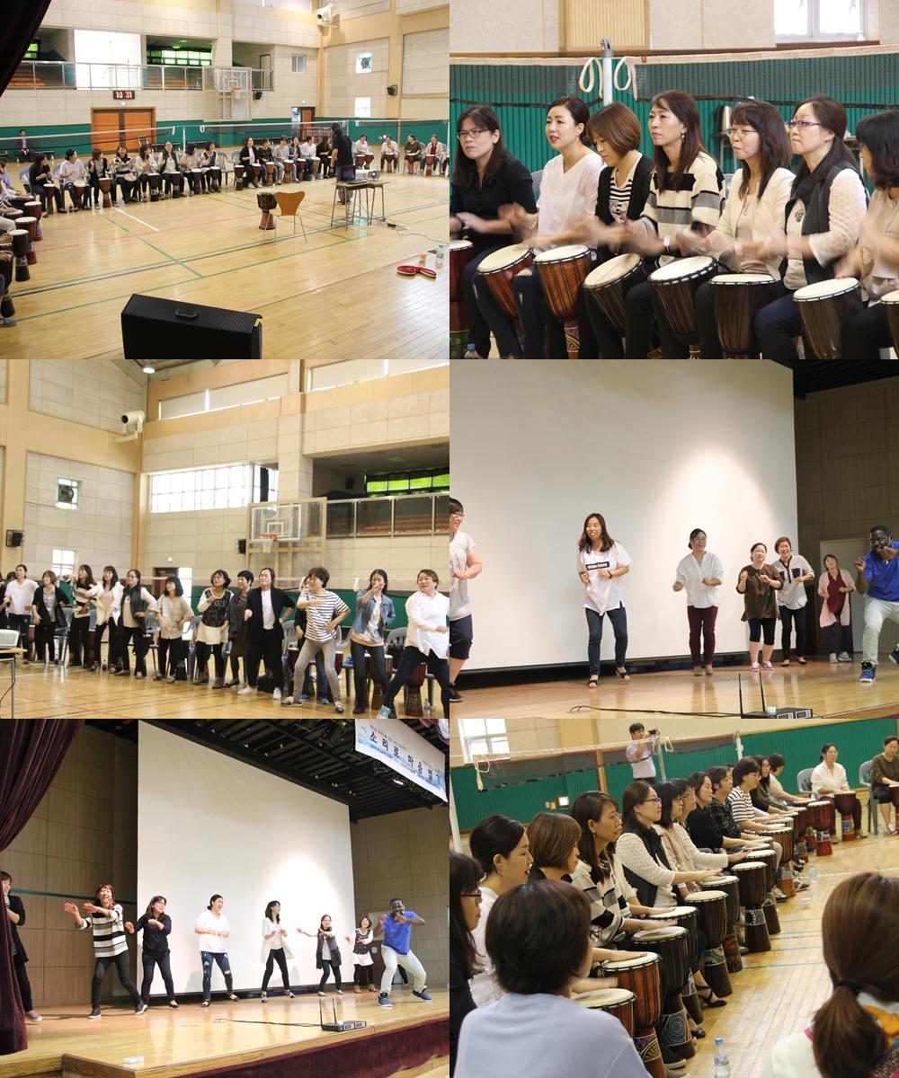 경기도 양주 고암중학교 학부모 교양강좌 – 다문화 이해하기